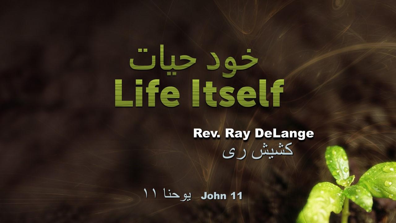 Image for the sermon خود حیات